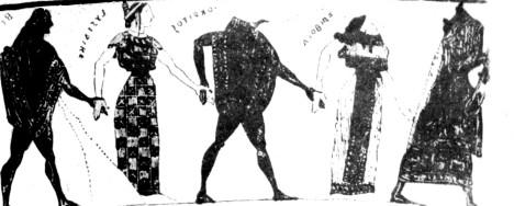 Γέρανος (λεπτομέρεια)
